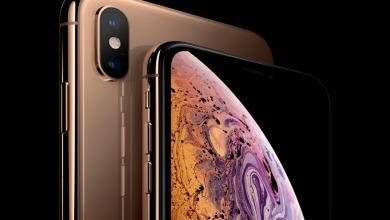 Novas Versões iPhoneX