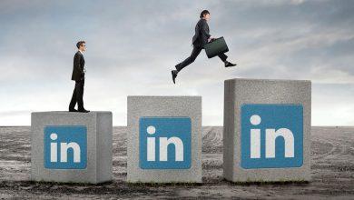 Como Otimizar o Perfil do Seu LinkedIn.