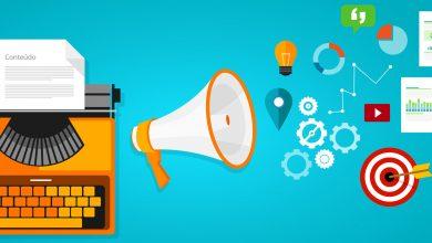 Marketing de conteúdo, como elaborar uma boa estratégia?